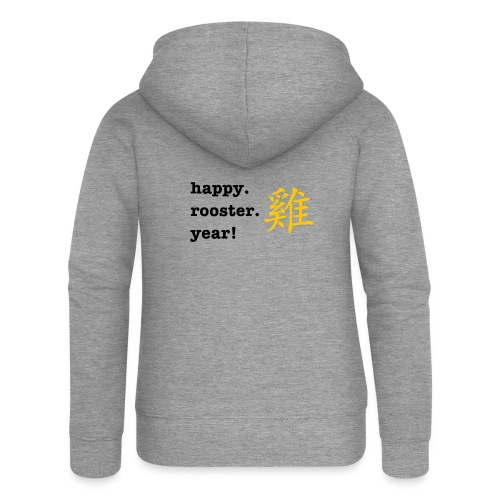 happy rooster year - Women's Premium Hooded Jacket