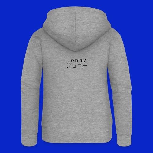 J o n n y (black) - Women's Premium Hooded Jacket