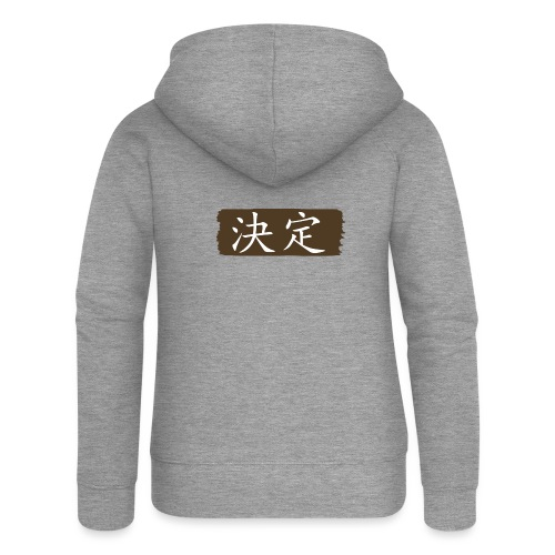 Kanji Giapponese - Determinazione - Felpa con zip premium da donna
