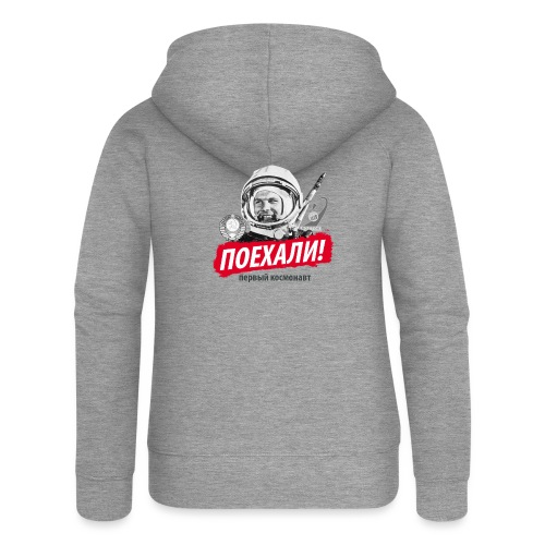 Original Spaceman - Women's Premium Hooded Jacket