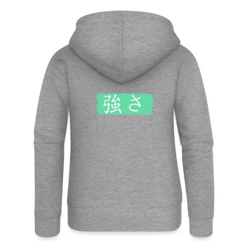 Kanji Giapponese - Forza - Felpa con zip premium da donna