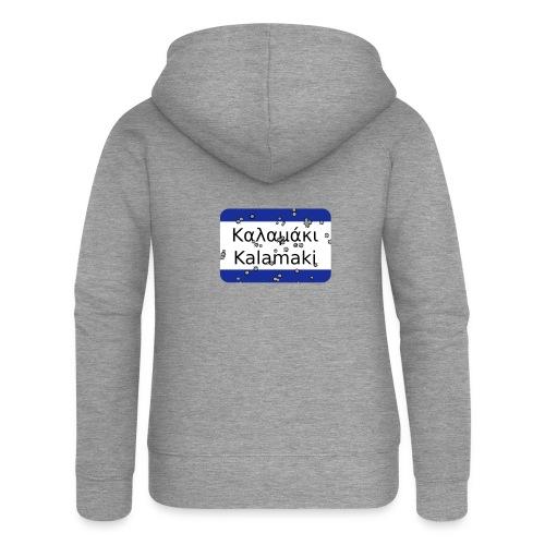 mg kalamaki - Frauen Premium Kapuzenjacke
