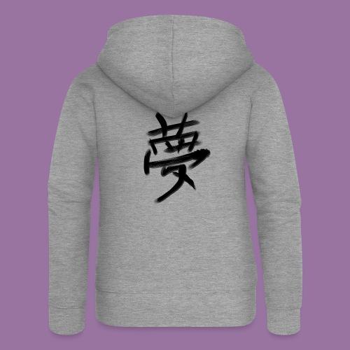 Kanji Dream Black - Felpa con zip premium da donna