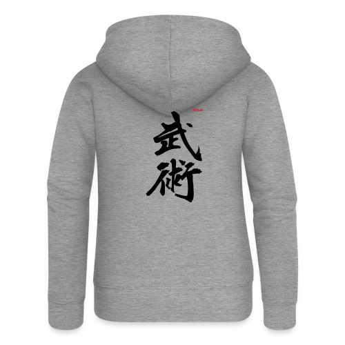 NINJA - martial arts co - Women's Premium Hooded Jacket