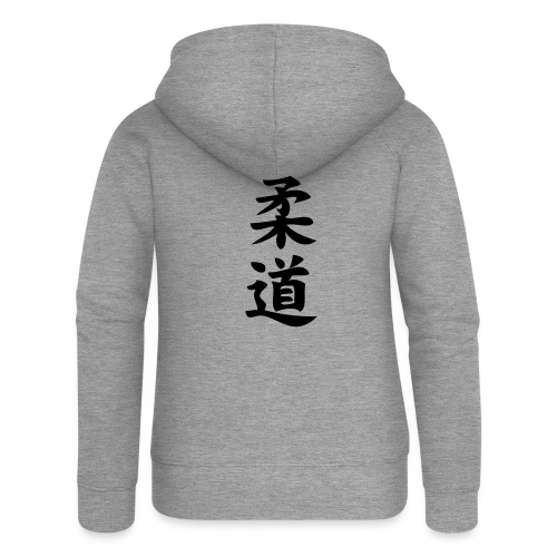 judo - Rozpinana bluza damska z kapturem Premium