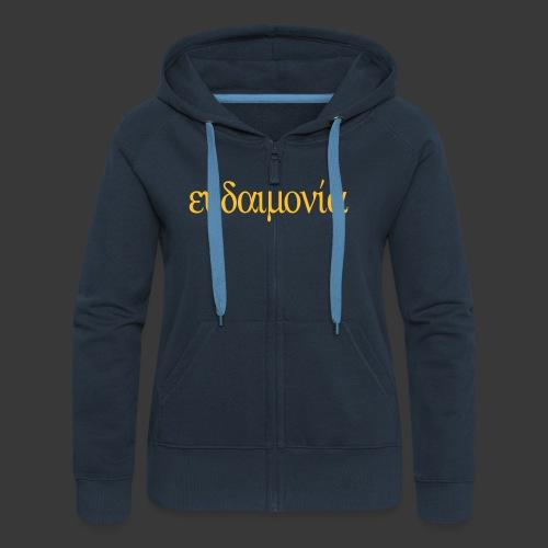 eud - Women's Premium Hooded Jacket