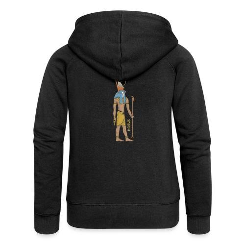 Horus I altägyptische Gottheit - Frauen Premium Kapuzenjacke