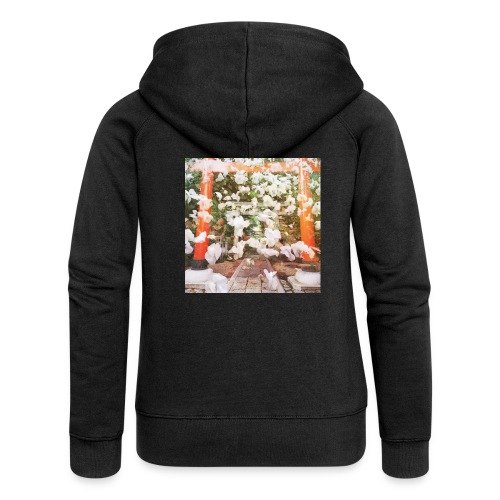 見ぬが花 Imagination is more beautiful than vi - Women's Premium Hooded Jacket