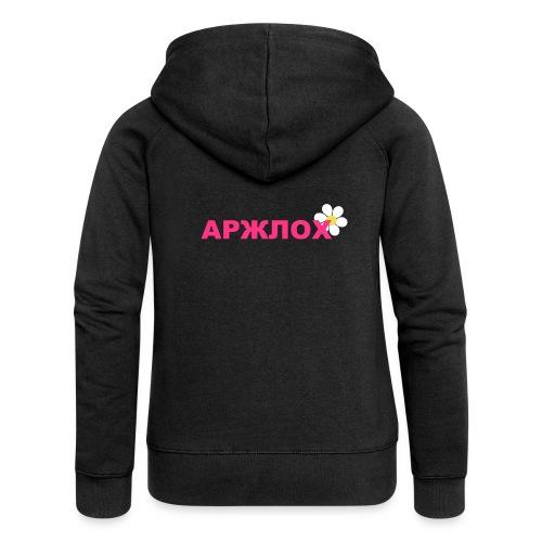 arschloch_russisch - Frauen Premium Kapuzenjacke
