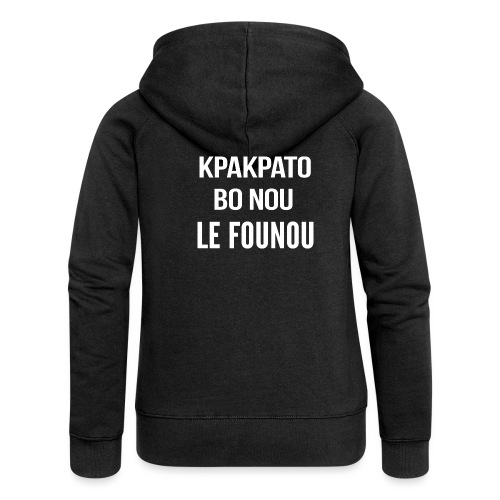 KPAKPTO BO NOU LE FOUNOU - Veste à capuche Premium Femme