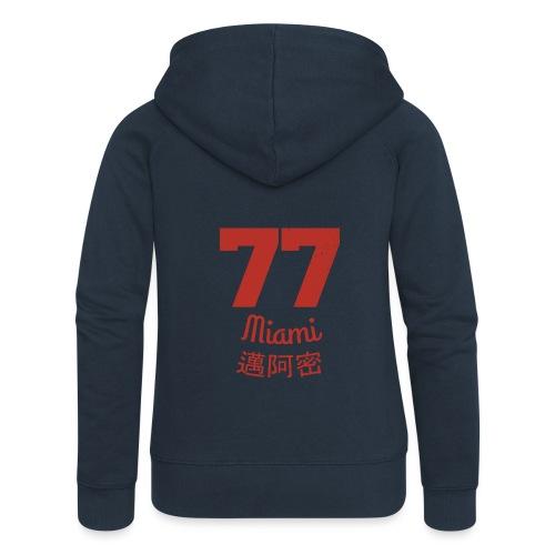 77 miami - Frauen Premium Kapuzenjacke