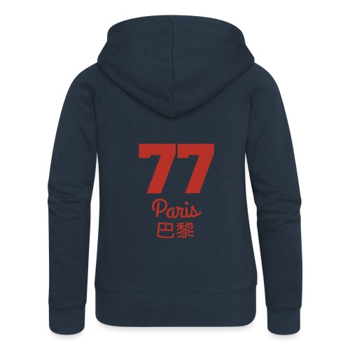 77 paris - Frauen Premium Kapuzenjacke