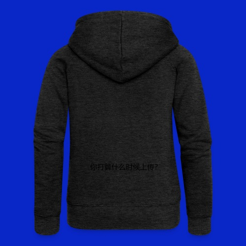 When you gonna upload, Jonny? - Women's Premium Hooded Jacket
