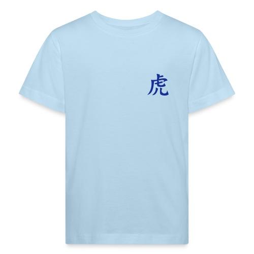 tora kanji - Kids' Organic T-Shirt