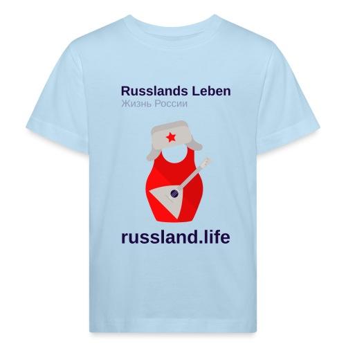 russland.LIFE Edition - Kids' Organic T-Shirt