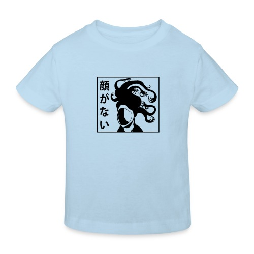 Sans Visage Futakuchi Onna - T-shirt bio Enfant