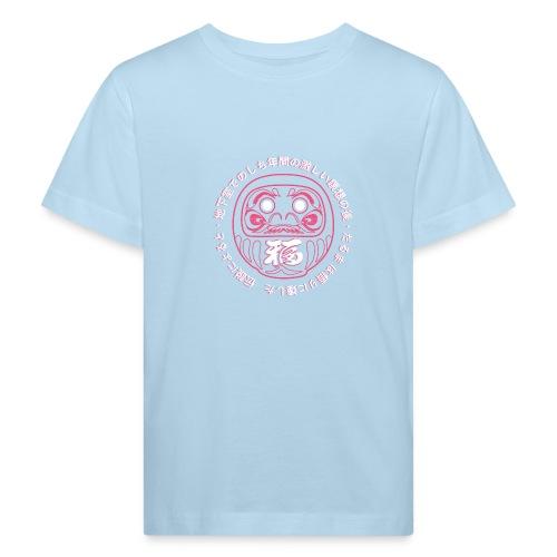 Daruma poupée - T-shirt bio Enfant