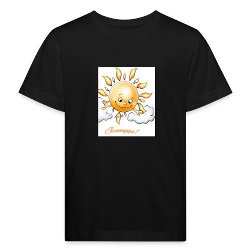 T-Shirts und Blusen und noch mehr - Kinder Bio-T-Shirt