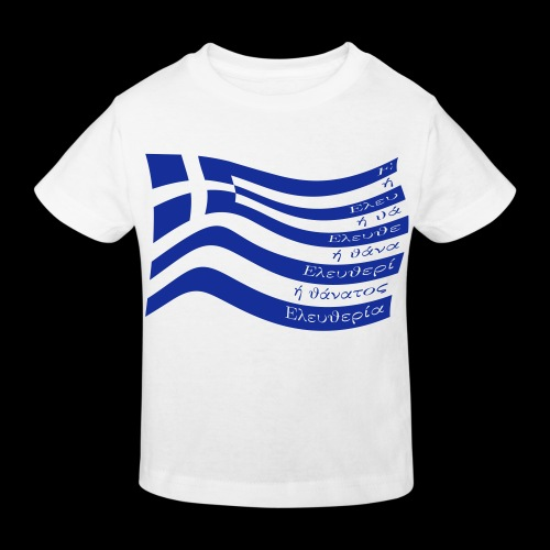 galanolefki - Kinder Bio-T-Shirt
