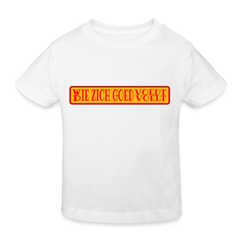 wie en die png - Kids' Organic T-Shirt