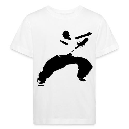 kung fu - Kids' Organic T-Shirt