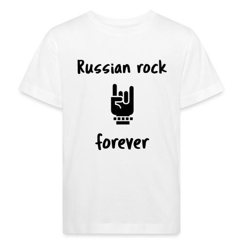 Russian rock forever BLCK - Kinder Bio-T-Shirt