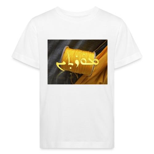 Mortinus Morten Golden Yellow - Kids' Organic T-Shirt