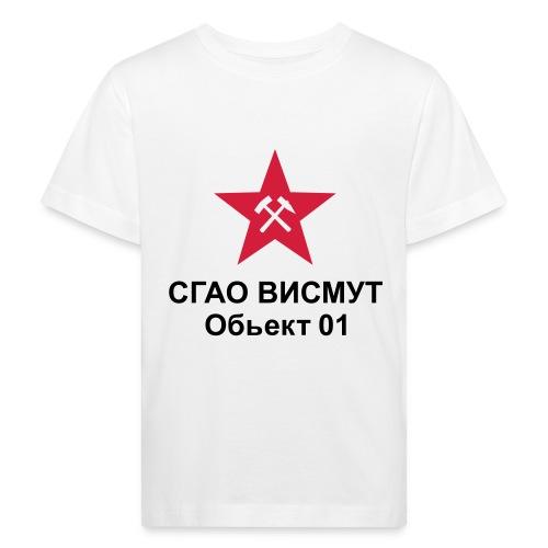 rus wismut objekt01 2farb - Kinder Bio-T-Shirt