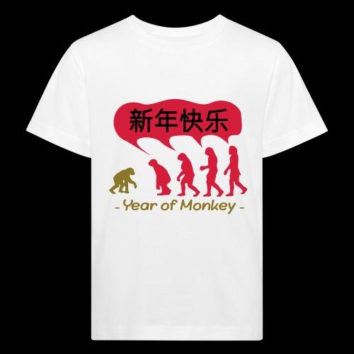 kung hei fat choi monkey - Kids' Organic T-Shirt