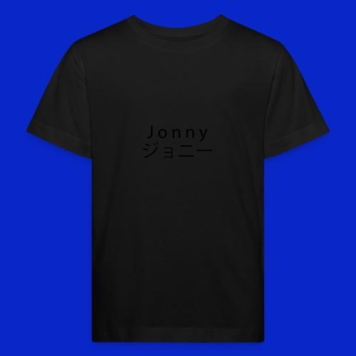 J o n n y (black) - Kids' Organic T-Shirt
