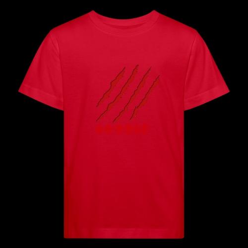 Sonnit Scuff - Kids' Organic T-Shirt