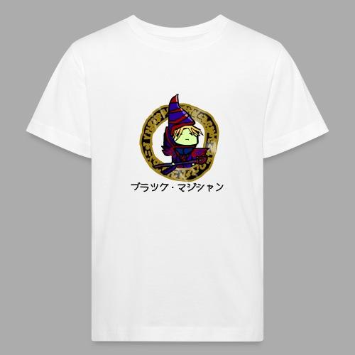 Dunkler Magier - Kinder Bio-T-Shirt