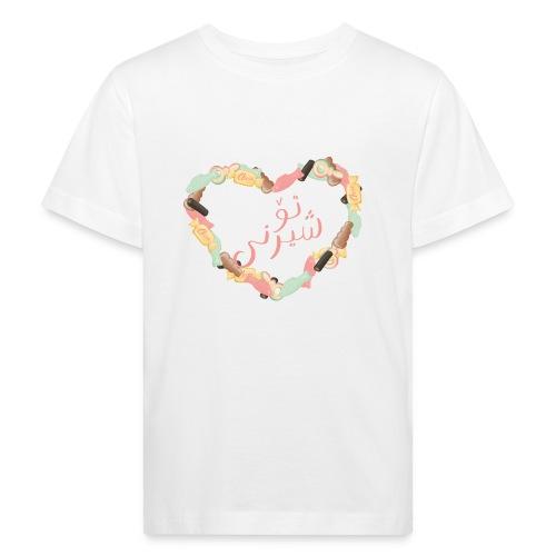 تۆ شیرنی - Godis hjärta - Ekologisk T-shirt barn