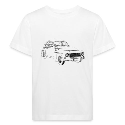 PV544 - Kids' Organic T-Shirt