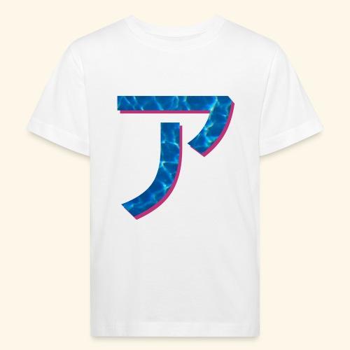 ア logo - T-shirt bio Enfant