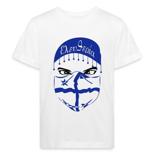 eleftheria - Kinder Bio-T-Shirt