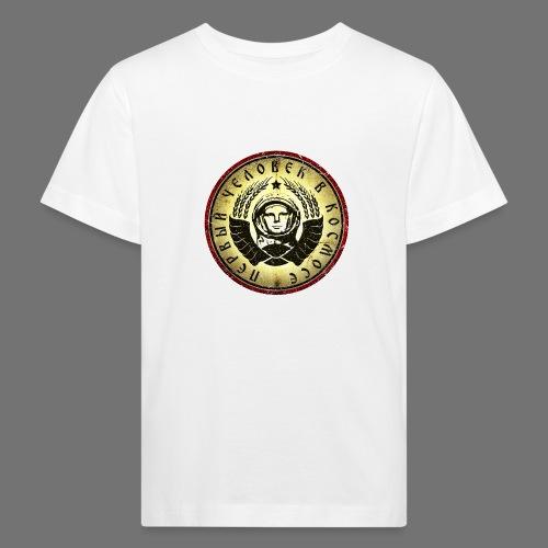 Kosmonautti 4c retro (oldstyle) - Lasten luonnonmukainen t-paita