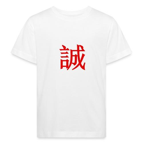 Sincerity - T-shirt bio Enfant
