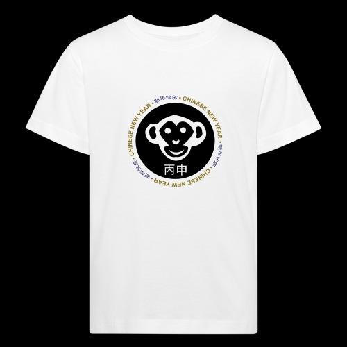 CHINESE NEW YEAR monkey - Kids' Organic T-Shirt