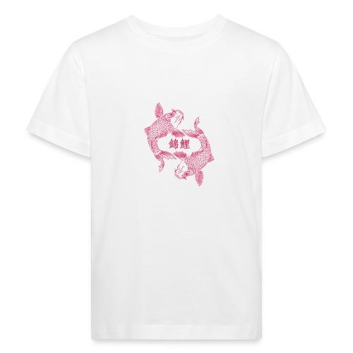 Carpe Koï Néon - T-shirt bio Enfant