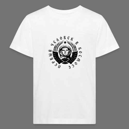 Kosmonautti 1c musta (oldstyle) - Lasten luonnonmukainen t-paita