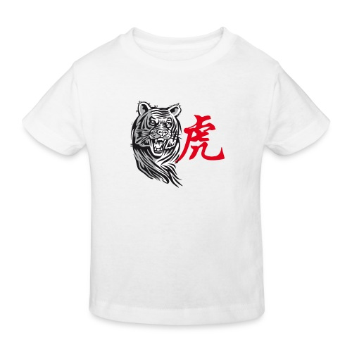 THE YEAR OF THE TIGER (Chinese zodiac) - Kids' Organic T-Shirt