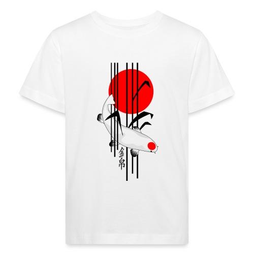 Bamboo Design - Nishikigoi - Koi Fish 5 - Kinder Bio-T-Shirt