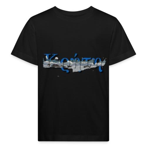 kreta strand - Kinder Bio-T-Shirt