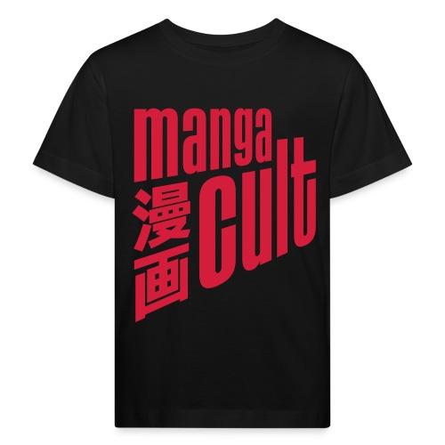 Manga Cult Logo Rot - Kinder Bio-T-Shirt