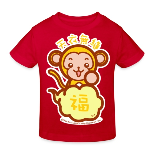 Lucky Monkey - Kids' Organic T-Shirt
