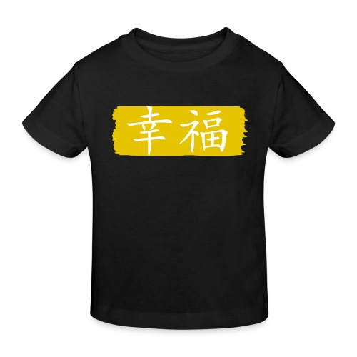 Kanji Giapponese - Felicità - Maglietta ecologica per bambini