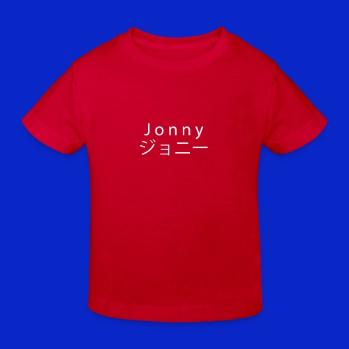 J o n n y (white on black) - Kids' Organic T-Shirt