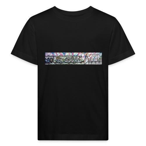 Pye and Fek No Escape - Kids' Organic T-Shirt