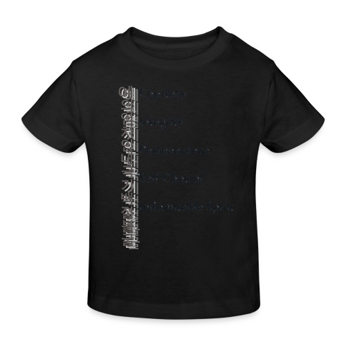 5 Tenets Taekwondo Kid's Hoodie 2 - Kids' Organic T-Shirt